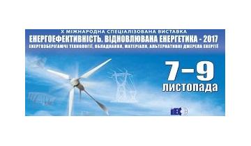 International trade fair Energy Efficiency, Renewable Energy