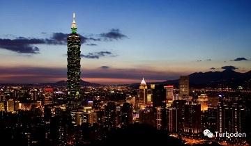 新闻:台湾之最--10兆瓦生物质燃料回收热电厂